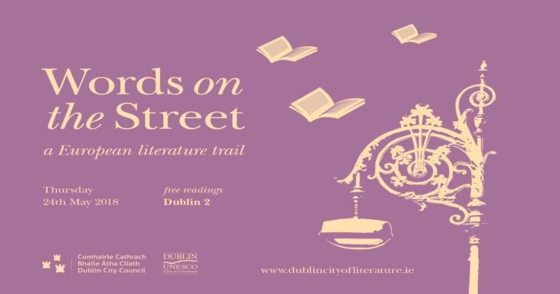 Dublin City of Literature